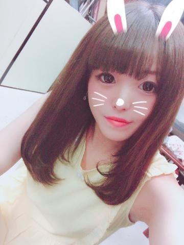 「やっほぉおおおおお」06/11(月) 16:52 | 月姫~うさぎ~の写メ・風俗動画