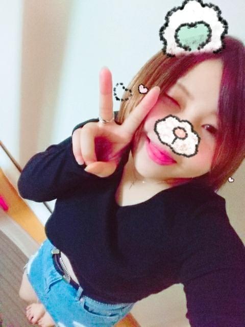 「こんばんわ」06/11(月) 20:12 | ☆やよい☆の写メ・風俗動画