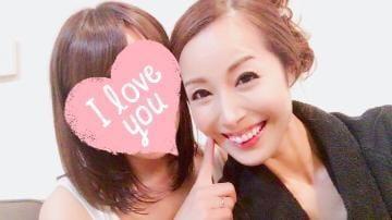 「幸せでしたぁ?」06/11(月) 20:52 | 美緒の写メ・風俗動画