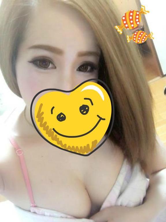「ありがとさん♡」06/11(月) 21:37 | れあの写メ・風俗動画