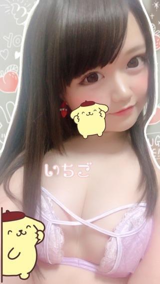 「[spam] ついったー質問箱厳選集??」06/11(月) 23:16 | イチゴの写メ・風俗動画