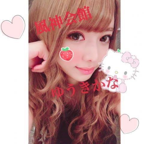 「ありがとうございました☆」06/12(火) 00:00 | 有紀かなの写メ・風俗動画