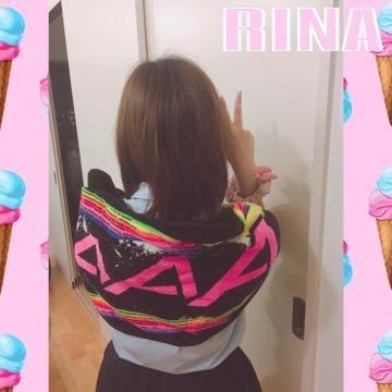 「?お礼?」06/12(火) 01:32   りな☆ピチピチ18歳の新入生徒の写メ・風俗動画