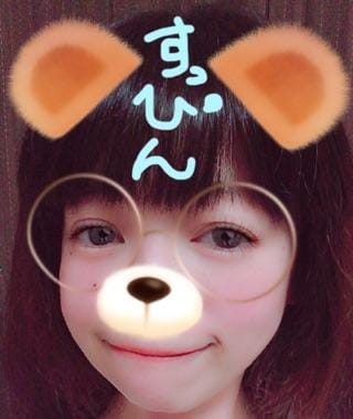 「朝だけど おやすみ( ´ω` )zzZ」06/12(火) 07:08   ちはるの写メ・風俗動画