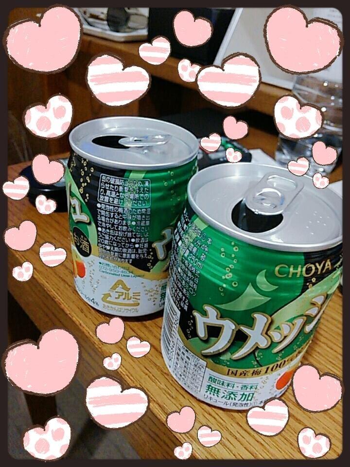 「おやすみなさい♡」06/12(火) 07:09 | 下平しおりの写メ・風俗動画