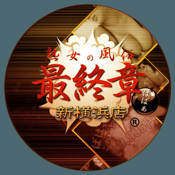 「誰が呼んだか「ロシアンばばレット」!!」06/12(火) 09:00   環の写メ・風俗動画