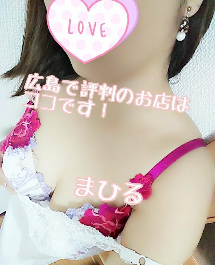 「おはよう☆」06/12(火) 09:29 | マヒルの写メ・風俗動画