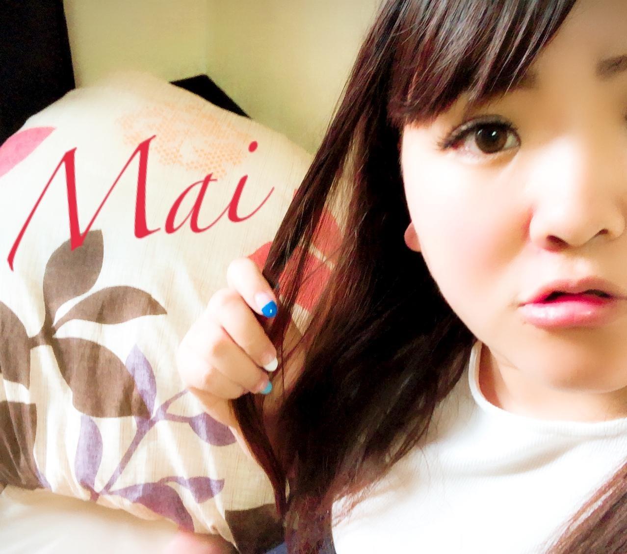 マイ「Re: ありがとう♡」06/12(火) 14:10 | マイの写メ・風俗動画