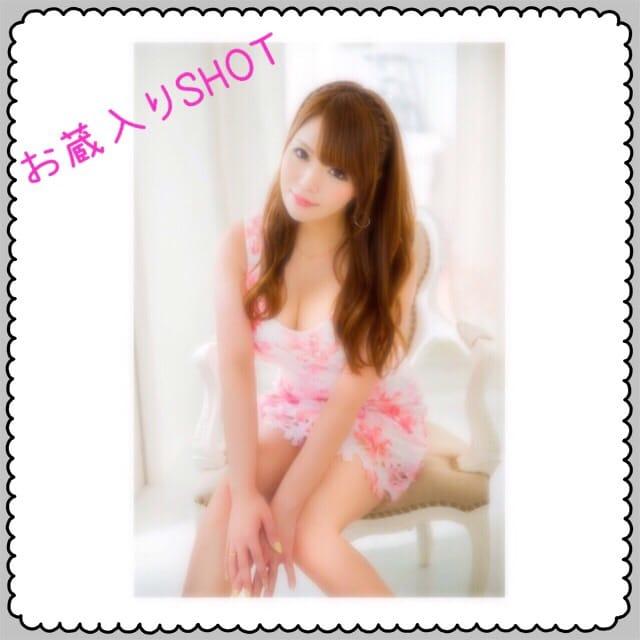 「♡女の子休暇…健康管理♡」06/12(火) 14:57 | まいかの写メ・風俗動画