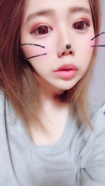 「おはよん」06/12(火) 18:14   大野 みはなの写メ・風俗動画