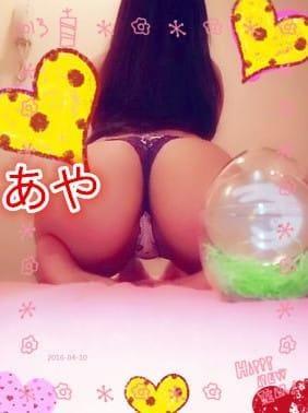 「触って舐め舐めして」06/13(水) 00:18   あや★エッチな事が大好き!の写メ・風俗動画
