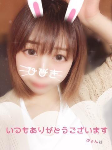 「ぴょん?」06/13(水) 02:02 | ひびき 期待度200%美少女の写メ・風俗動画