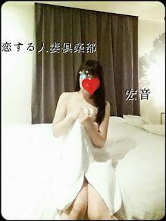 宏音(ひろね)「6/13☆。.:*・゜」06/13(水) 12:33 | 宏音(ひろね)の写メ・風俗動画