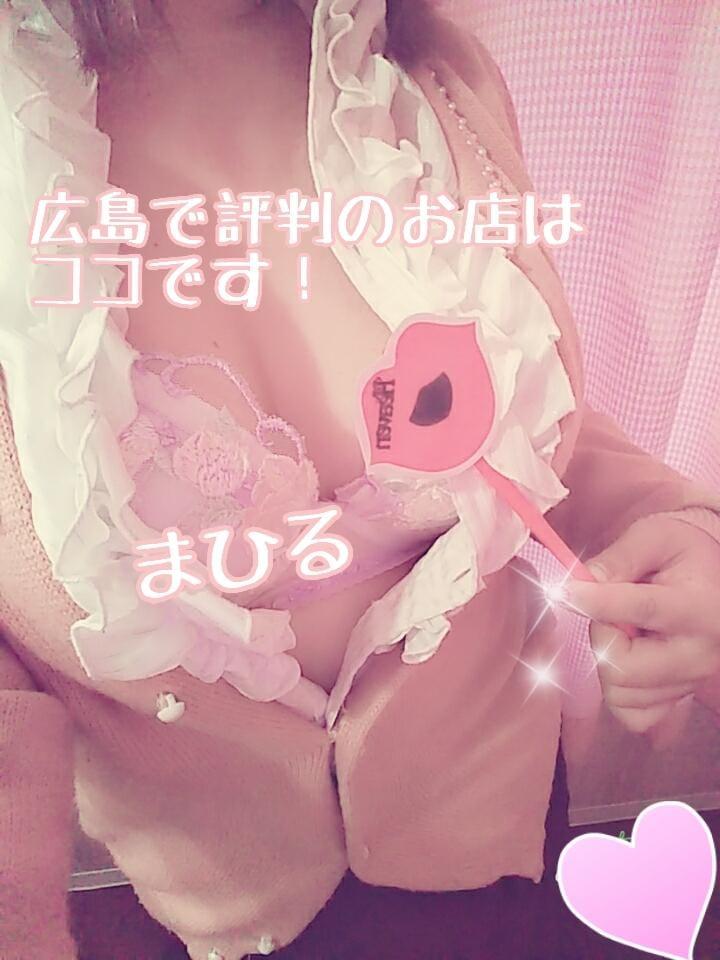 「こんにちは☆」06/13(水) 16:02 | マヒルの写メ・風俗動画