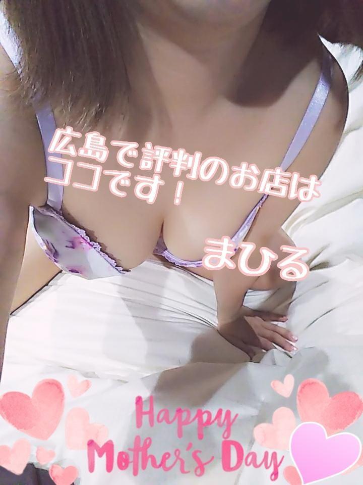 「[お題]from:ちみの名は…さん」06/13(水) 16:10 | マヒルの写メ・風俗動画