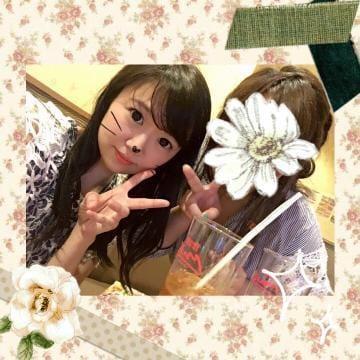「昨日楽しかったにゃ(⁎˃ᆺ˂)」06/13(水) 16:20   ななみの写メ・風俗動画