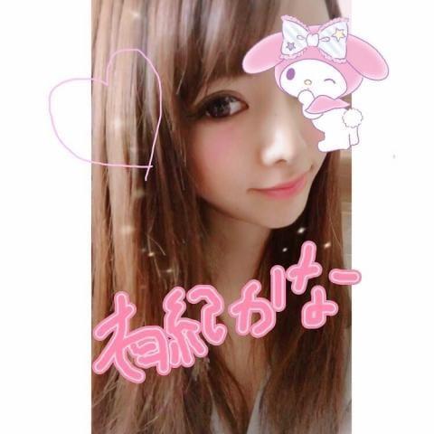 「歌舞伎町ホテルから呼んでくれたEさん」06/13(水) 18:23 | 有紀かなの写メ・風俗動画