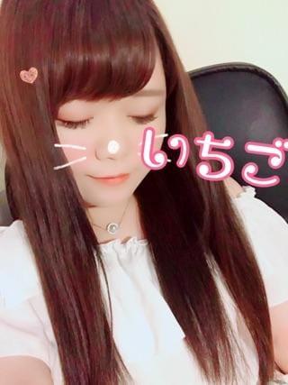 「[spam] ひさしぶりにね?」06/13(水) 19:40 | イチゴの写メ・風俗動画
