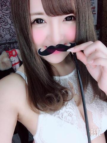 「そんな上手くいかねぇよ。」06/13(水) 20:00 | くるみん.の写メ・風俗動画