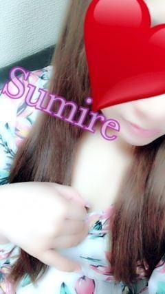 菫(すみれ)「お礼♪♪♪」06/13(水) 20:11 | 菫(すみれ)の写メ・風俗動画
