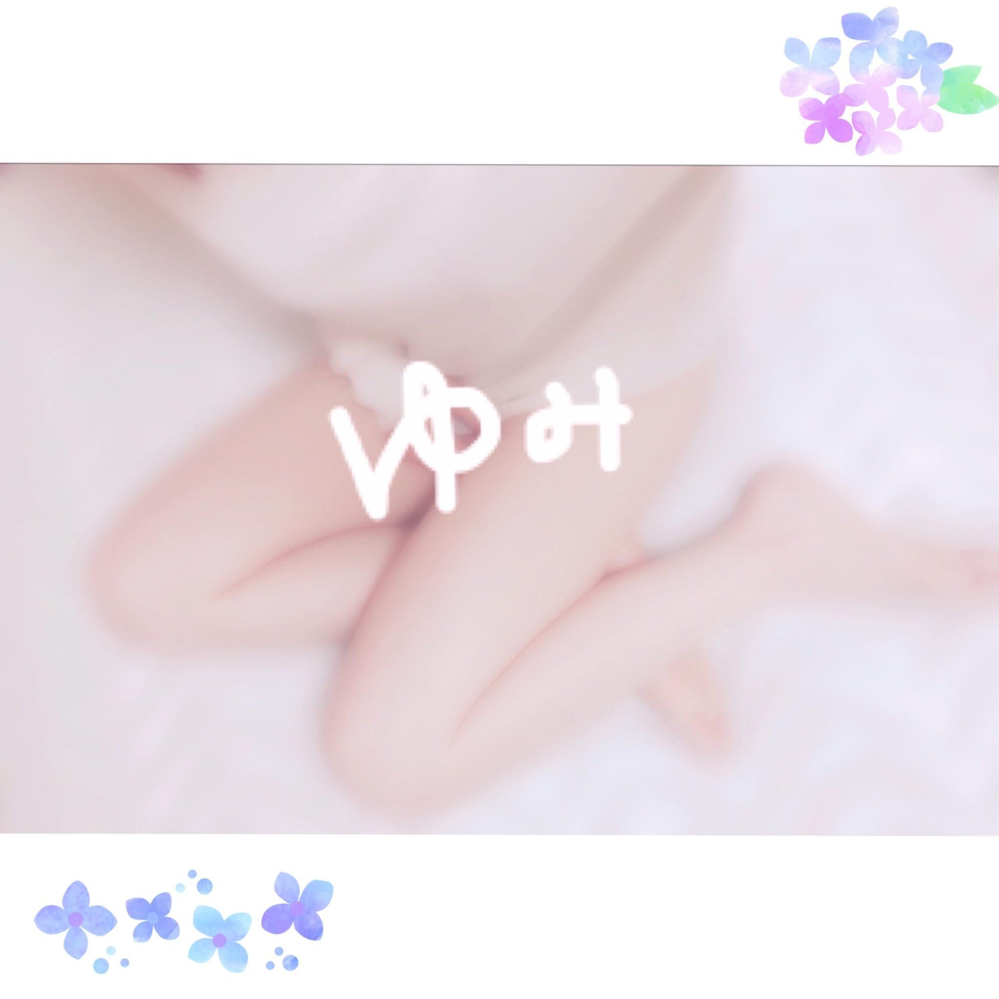 「お礼です」06/13日(水) 21:10 | 藤村ゆみの写メ・風俗動画