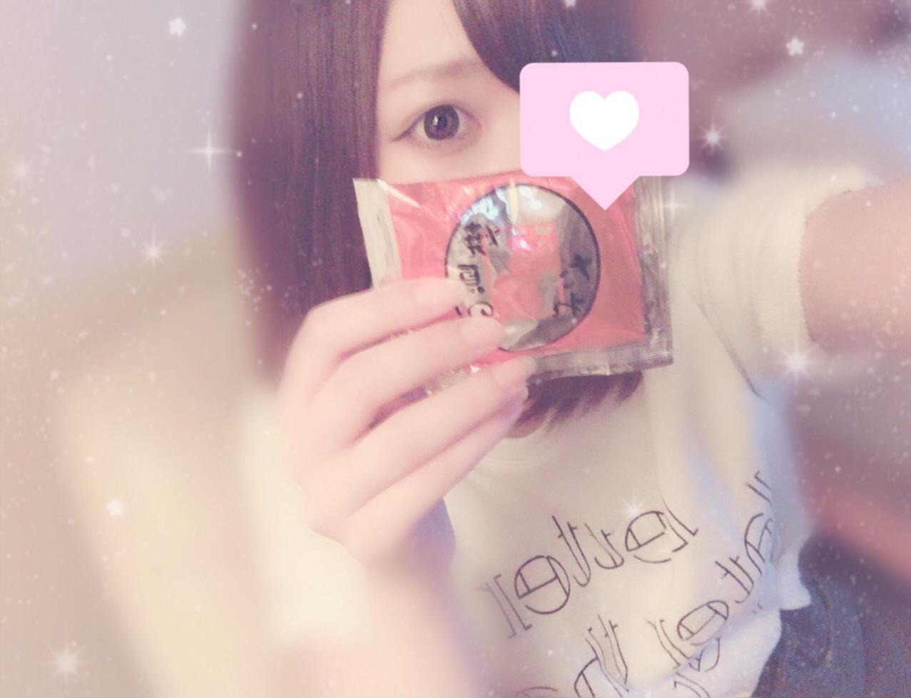 「週末出勤♡」06/13(水) 21:28   りんちゃんの写メ・風俗動画