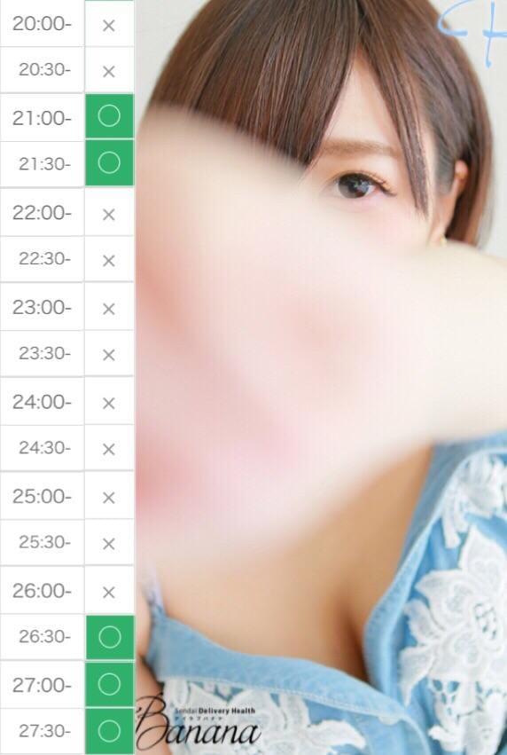 「6/15ご予約枠あります♡」06/13(水) 22:46   りんちゃんの写メ・風俗動画