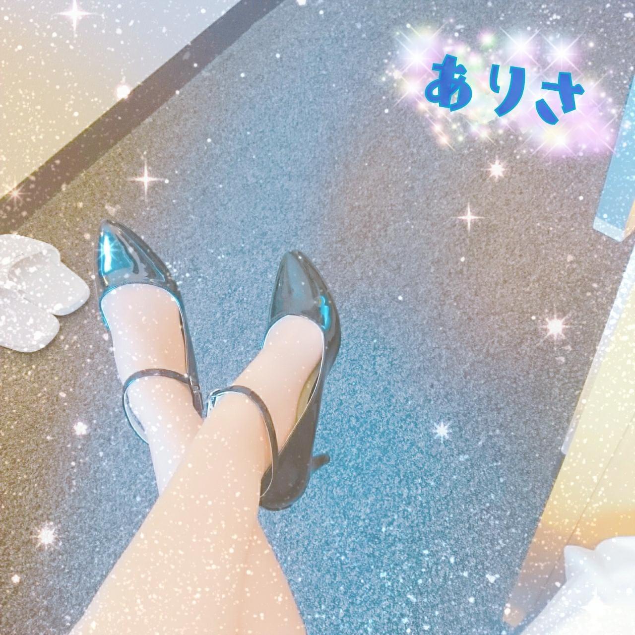 「出勤です♪」06/14(木) 15:42 | ありさの写メ・風俗動画