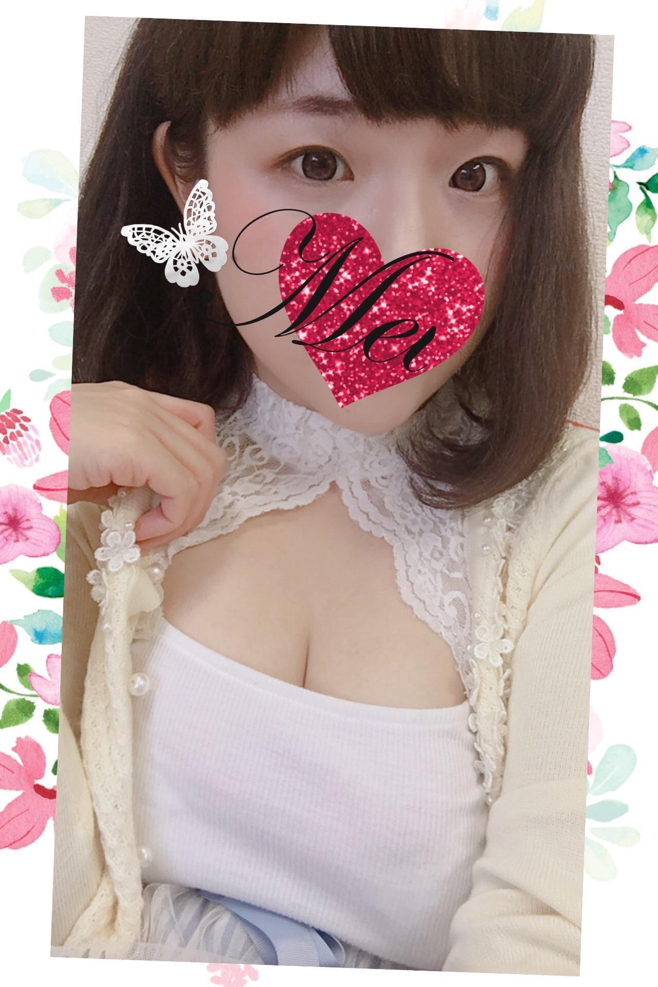 「にゃんぱす〜⊂( *・ω・ )⊃」06/14(木) 18:30 | V☆めいの写メ・風俗動画
