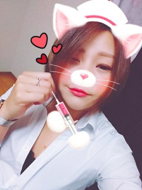 「こんばんわ」06/14(木) 19:02 | ☆やよい☆の写メ・風俗動画