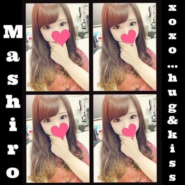 「嘘ついて出勤できた!(*゚∀゚*)」06/14(木) 19:15 | Mashiro マシロの写メ・風俗動画