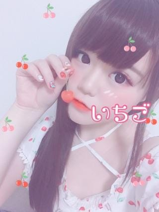 「[spam] 笑顔咲く〜君〜と〜」06/14(木) 20:01 | イチゴの写メ・風俗動画