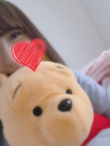 「お礼です♪」06/14(木) 20:30 | 十愛(とあ)の写メ・風俗動画