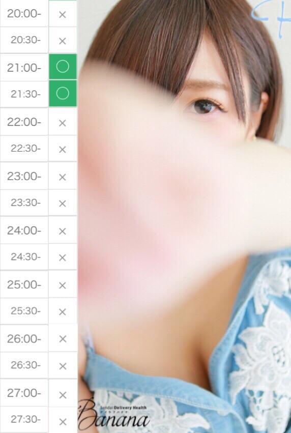 「残りひと枠♡」06/14(木) 21:24   りんちゃんの写メ・風俗動画