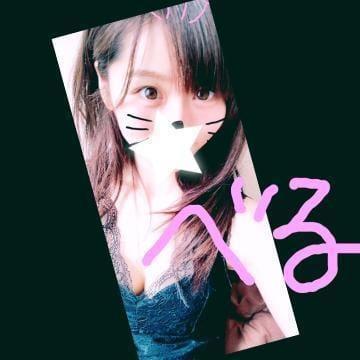 「お礼(きゃんてぃー)」06/14(木) 21:52 | べるの写メ・風俗動画