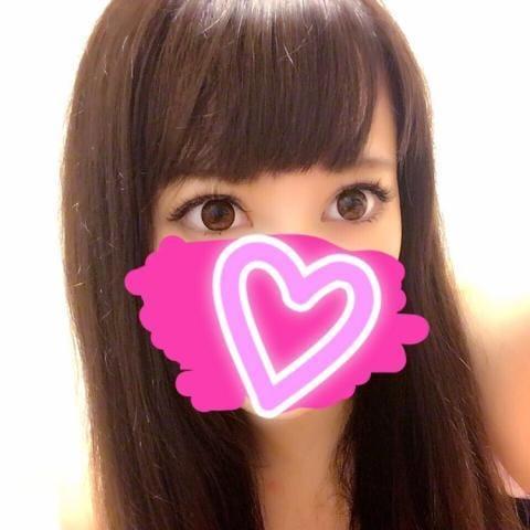 「待ってま~す☆」06/14(木) 22:40 | 紗由(さゆ)の写メ・風俗動画