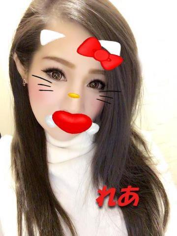 「ありがとさん♡」06/14(木) 23:46 | れあの写メ・風俗動画