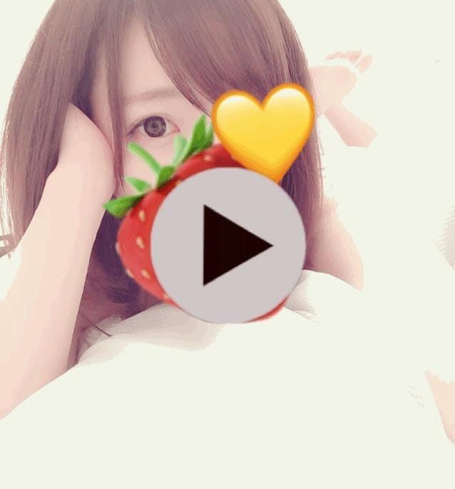 「やっと♡」06/15(金) 00:33   りんちゃんの写メ・風俗動画