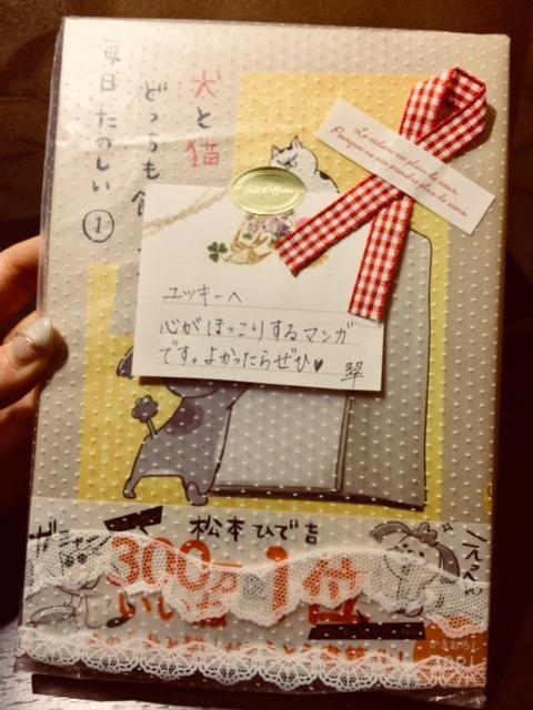 「お疲れ様でしたー!!!」06/15(金) 01:20 | 雪乃-ゆきのの写メ・風俗動画