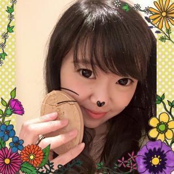 「あいすのちょいす最高すぎるぞ♡」06/15(金) 02:40   ななみの写メ・風俗動画