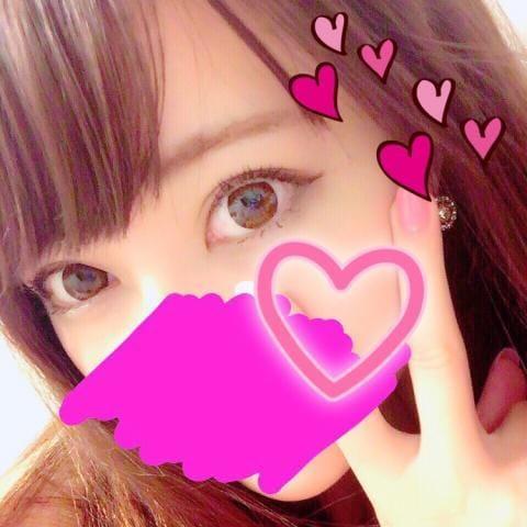 「ありがとうございます♪」06/15(金) 05:29 | 紗由(さゆ)の写メ・風俗動画