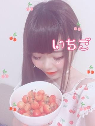 「6/14?ありがとう通信」06/15(金) 06:12 | イチゴの写メ・風俗動画