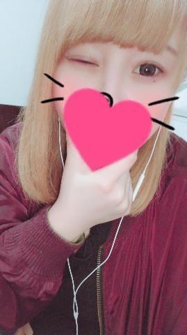 「おはよう!!」06/15(金) 07:22 | こずえの写メ・風俗動画