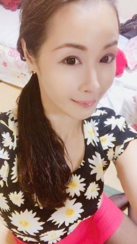 「嬉しい撮影?」06/15(金) 10:45 | 美緒の写メ・風俗動画