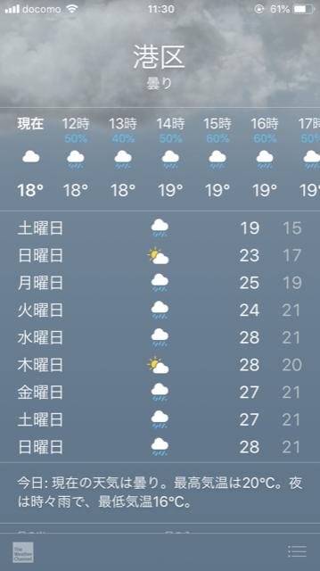 「梅雨。」06/15日(金) 11:37   まりあの写メ・風俗動画