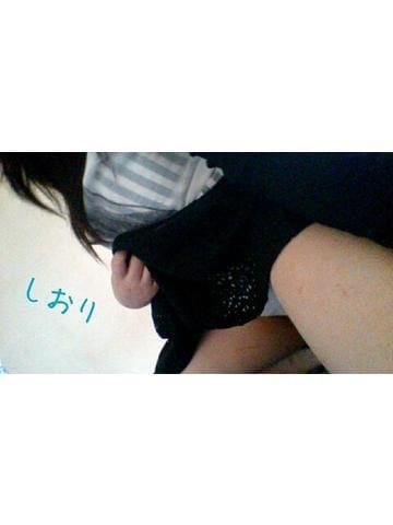 「こんにちわ」06/15(金) 14:02 | 平塚 しおりの写メ・風俗動画