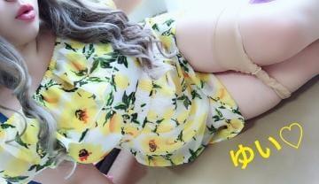「ご予約さま?レモン柄?」06/15(金) 15:50 | ゆいの写メ・風俗動画