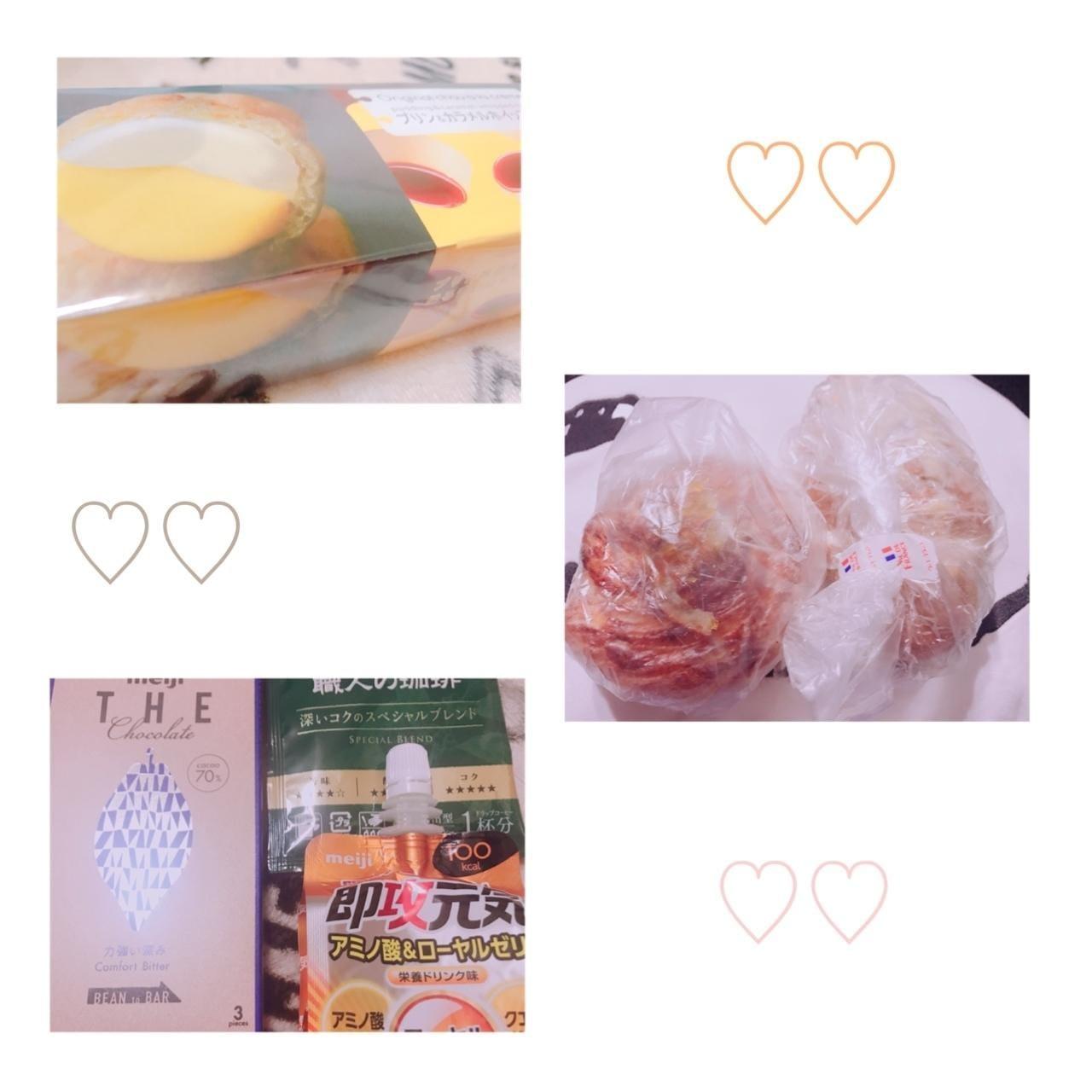 「出勤」06/15日(金) 16:16   あおいの写メ・風俗動画