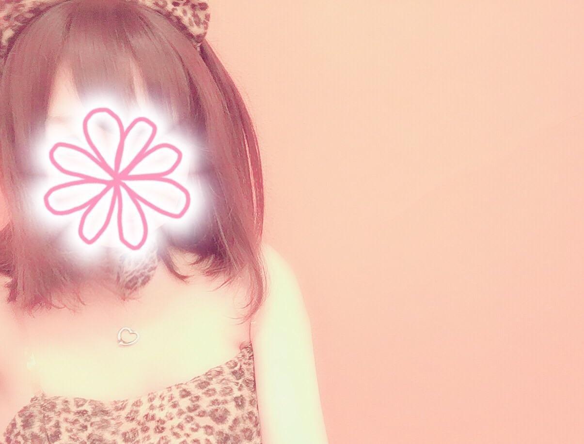 「好きじゃありません※」06/15(金) 16:29   りんちゃんの写メ・風俗動画