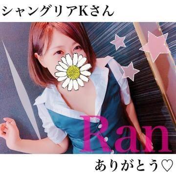 「6.14*シャングリアKさん♡」06/15(金) 16:38   らんの写メ・風俗動画